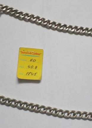 Цепочка серебро 40.9гр, 60см