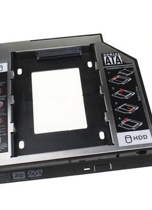 SATA Optibay переходник Caddy Карман SSD