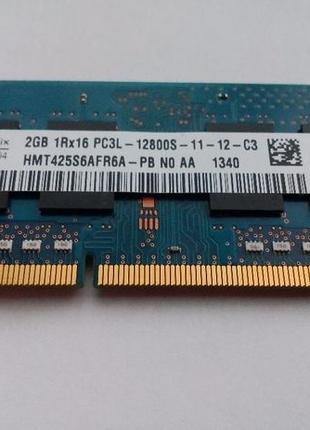 Оперативная память DDR3 Hynix 2GB