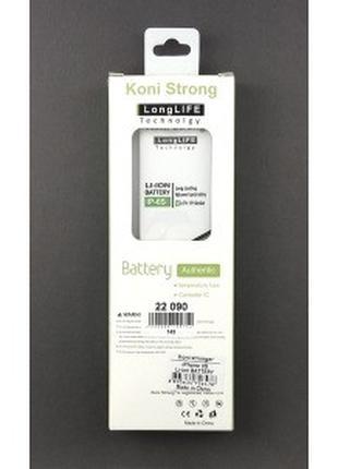Аккумулятор АКБ iPhone 6S Koni (1715 мАч)