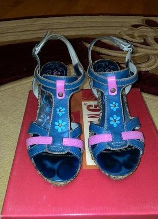 Сині босоніжки
