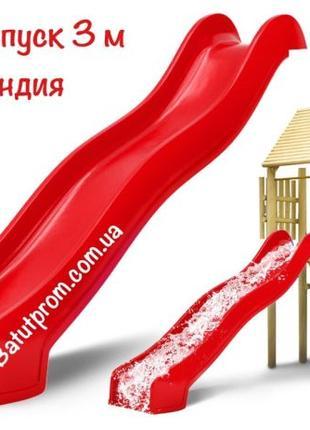 Горка спуск Hapro 3 м. (Красная)