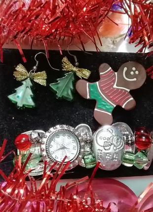 Винтажный набор новогодних украшений + подарок