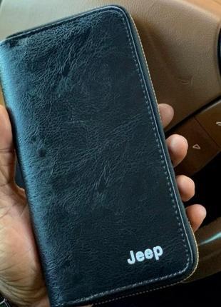 Мужской кошелек, портмоне черного цвета