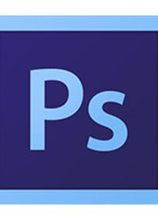 Курсы Adobe Photoshop