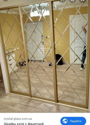 Дзеркальна плитка дзеркальне панно високої якості
