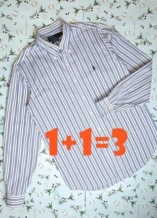 🎁1+1=3 белая рубашка в полоску с длинным рукавом ralph lauren ...