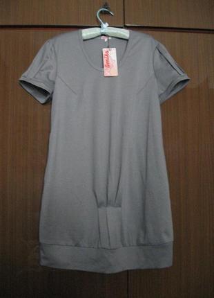Новое платье для беременных tm genika mamy