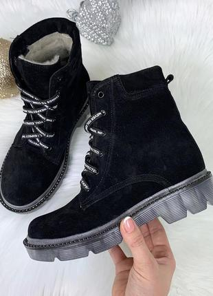 Зимние черные ботинки из натуральной замши
