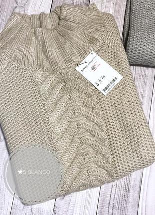 Кофта, свитер со стойкой, беж. s-m