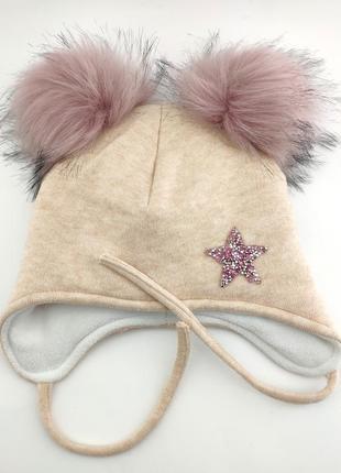 Детская шапка с помпонами ангоровая теплая на флисе