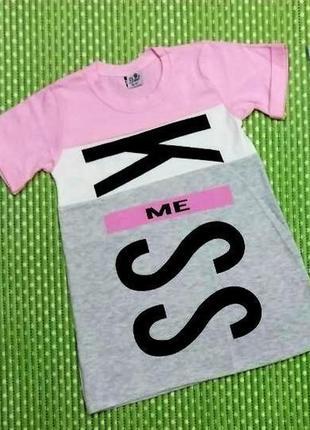 Удлинённые футболки для девочек 5-8 лет.