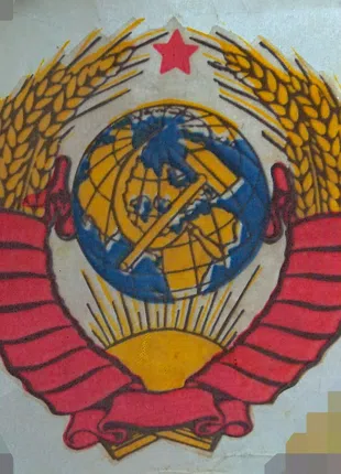 Термокартинка Герб СССР