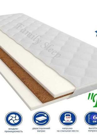 Тонкий матрас-топпер Family Sleep Глори, 6 см, кокос