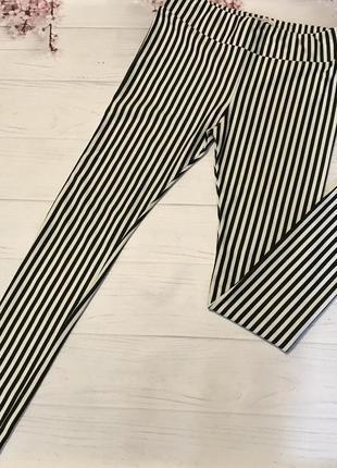 Штаны в полоску модные от new look