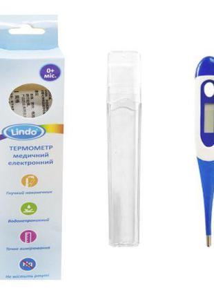 Термометр электронный в футляре BLIP-1 [gra143471-TSI]