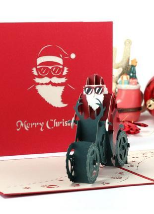 Новогодние 3d открытки подарок