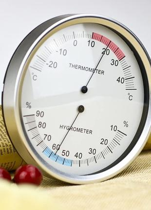 Термометр-гигрометр бытовой TH130