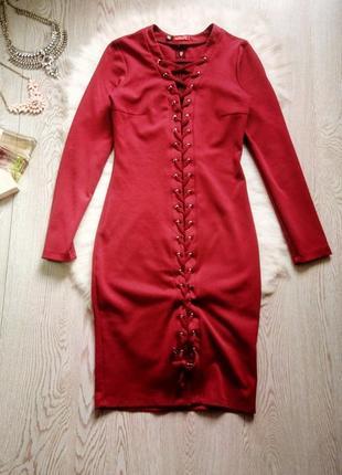Бордовое марсала нарядное платье миди со шнуровкой по всей дли...