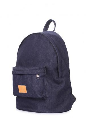 Рюкзак джинсовый POOLPARTY (backpack-denim)
