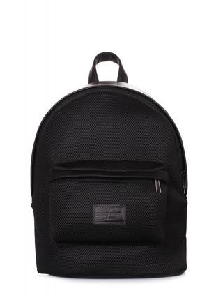 Рюкзак молодежный POOLPARTY (backpack-spongy-black)