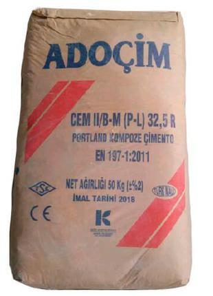 Цемент М-550 Туреччина ціна за 1 мішок