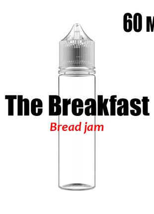 Ароматизатор The Breakfast пищевой 60 мл 0 мг, Bread jam