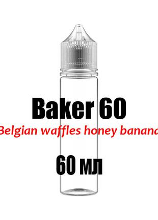 Ароматизатор пищевой Baker 60 Belgian waffles honey banana 0 м...