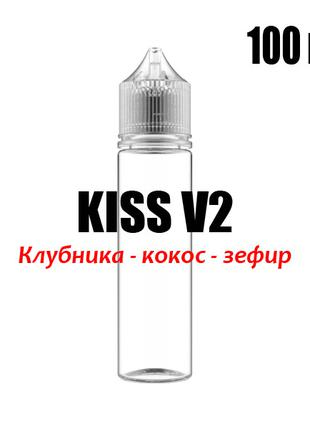 Ароматизатор KISS V2 пищевой 100 мл 0 мг, Клубника - кокос - з...