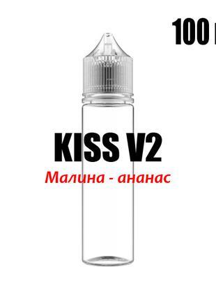 Ароматизатор KISS V2 пищевой 100 мл 0 мг, Малина - ананас
