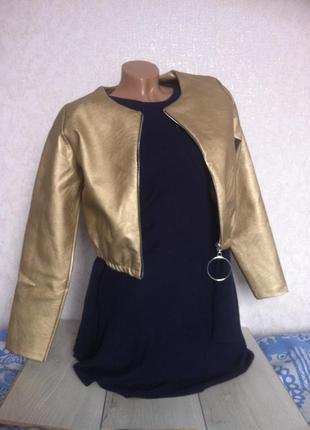 Модная летняя куртка jk fashion