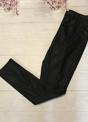 Штаны кожаные  лосины от dorothy perkins