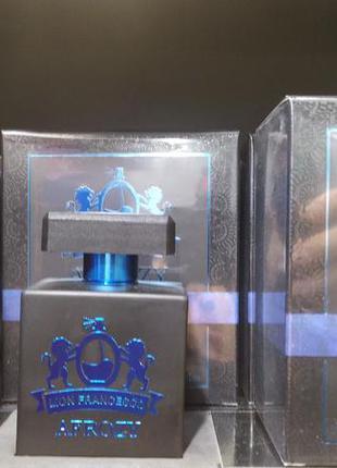 Afrozy парфюмированая вода