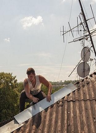 Ремонт крыш, козырьков. гидроизоляция. Утепление стен квартир, ло