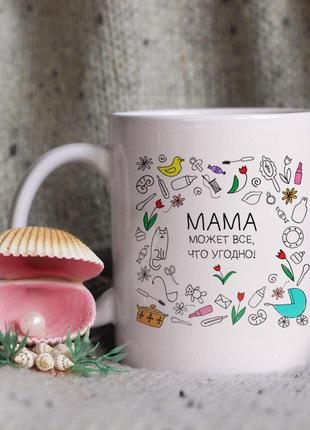 Кружка для мамы