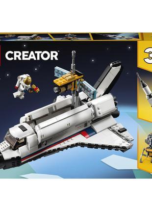 Конструктор LEGO Creator 31117 Приключения на космическом шатт...