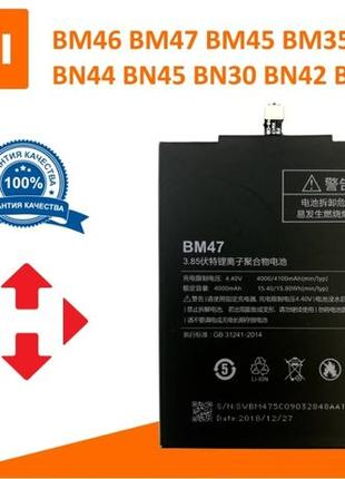 Аккумулятор Xiaomi BM47 BM46 bm35 bm45 Redmi 4X note 3 4 5 6 б...