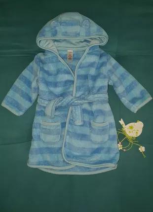 Детский махровый халат для мальчика 6-9 мес ( 68 - 74 см) TU