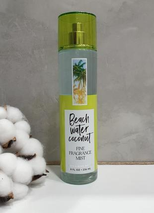 Мист для тела beach water coconut