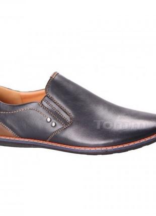 Туфли для мальчика Tom.m 33, 34, 35, 36, 37, 38(р) Черный C-T3...