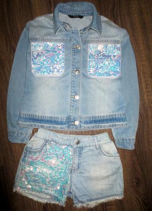 Шикарная джинсовка оверсайз на красотку