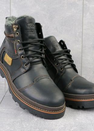 Ботинки мужские Riccone 315 черные
