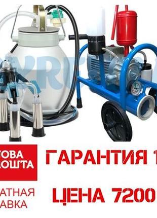 Доильный аппарат / Масляного типа до 10 коров / Оплата при пол...