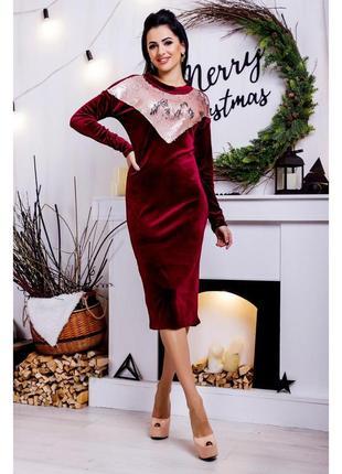 Платье велюр бархат миди с двухсторонними паетками пайетками б...