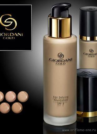 Giordani gold тональный крем oriflame