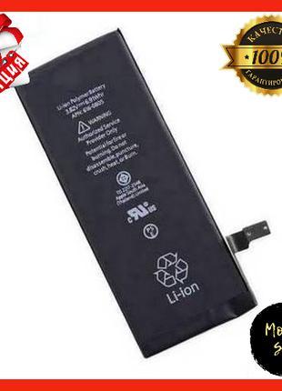 Аккумулятор оригинал (батарея) для iPhone 6S для телефона