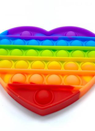 Игрушка Антистресс Pop It Разноцветная Поп Ит сердце
