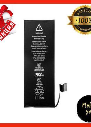 Аккумулятор оригинал (батарея) для iPhone 5SE для телефона