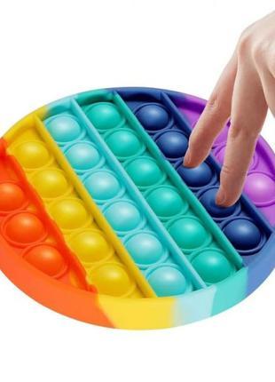 Вечная бесконечная пупырка Pop It Круг (Поп Ит ) разноцветный