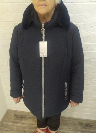 Утеплённая женская куртка большого размера